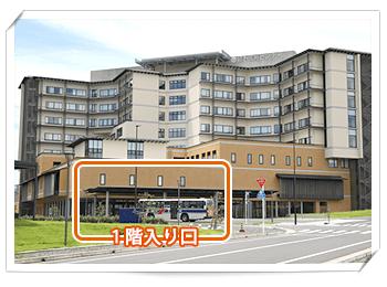 嬉野 医療 センター <新型コロナ>受け入れ拠点病院に激震、職員に感染者